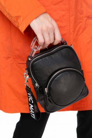 Μικρή τσάντα -σακίδιο